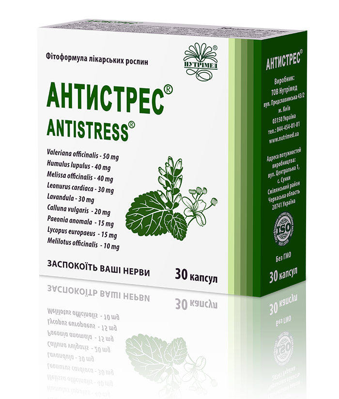 Antistress package