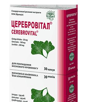 Cerebrovital®- natural medicine for brain and vascular health