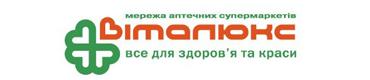 Віталюкс
