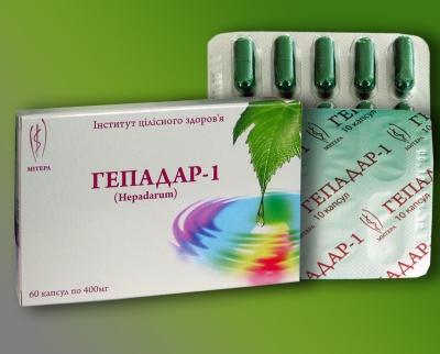 Гепадар-1
