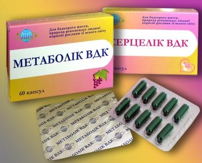 Метаболік ВДК, Серцелік ВДК