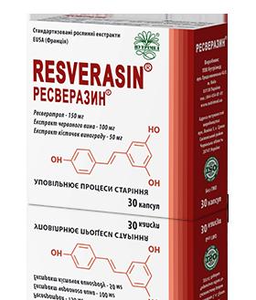 Ресверазин® - комплекс природных антиоксидантов для восстановления жизненных сил