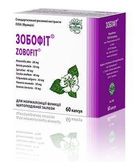 Zobofit®-for thyroid disorders