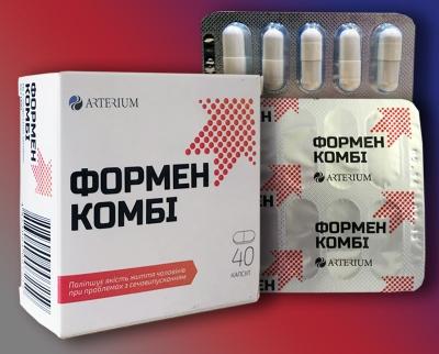 Формен Комбі