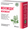 Меномедін