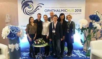 Международная конференция OphthalmicHub-2018