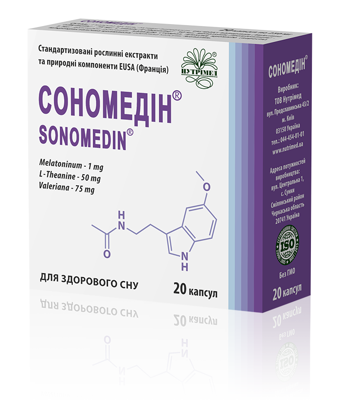Сономедін - новий препарат компанії Нутрімед