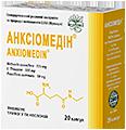 Анксиомедін