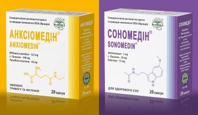 Анксіомедін і Сономедін нові препарати Нутрімед