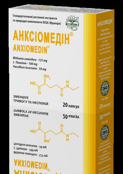 Анксиомедин -о ригинальный натуральный комплекс для активной жизни без тревоги и стресса