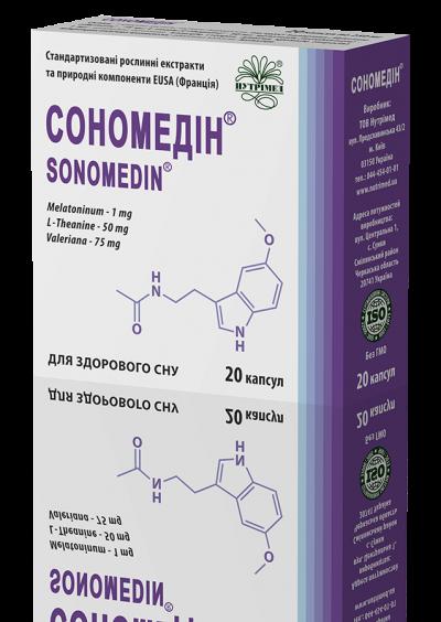 Сономедин -Современное натуральное средство для улучшения засыпания, качества и длительности сна