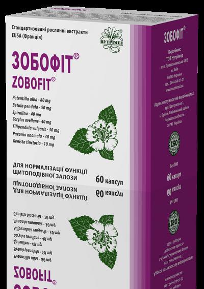 Зобофит® - при патологиях щитовидной железы