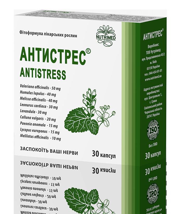 Антистрес