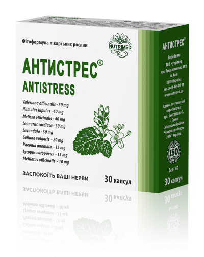 ANTISTRESS® -will calm your nerves