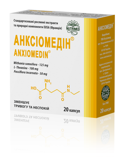 ANXIOMEDIN® Original natural complex for an active life free from anxiety and stress!