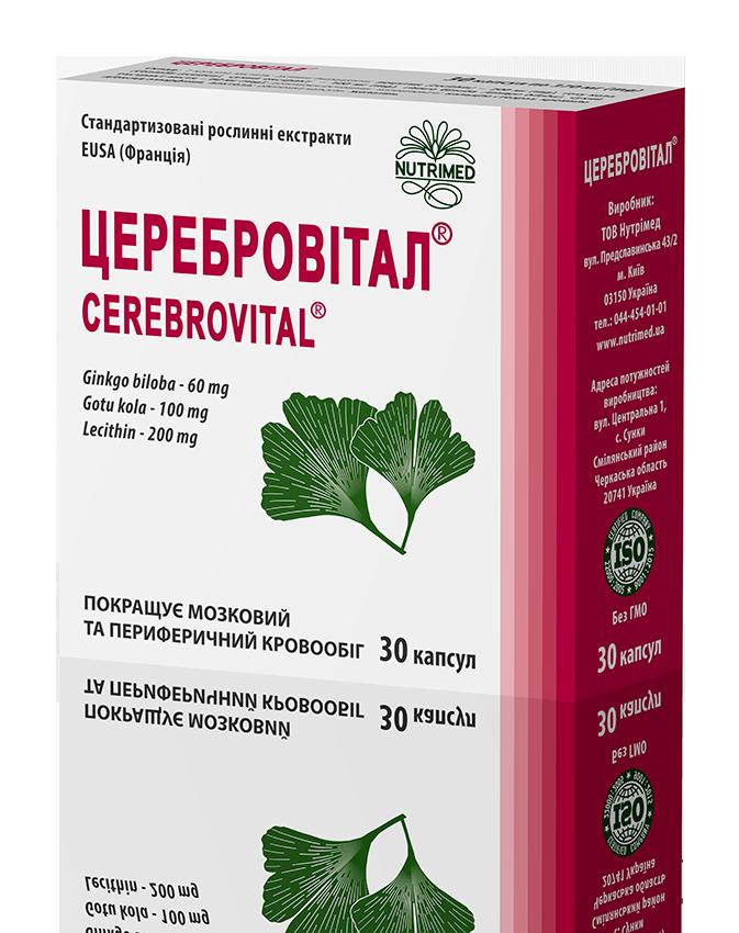 Церебровітал® - натуральний препарат для здоров'я мозку і судин