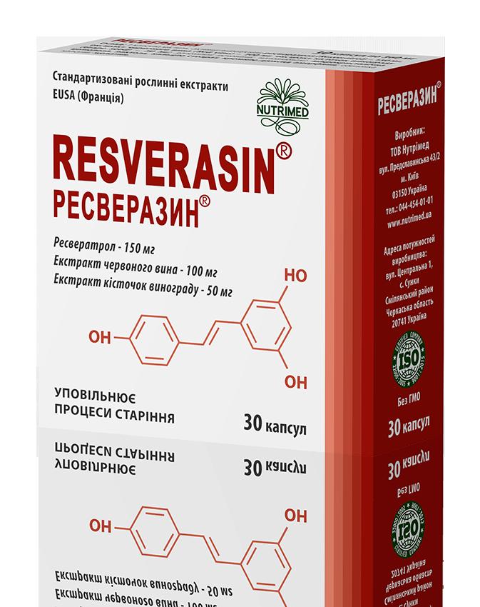 Ресверазин® - Комплекс природних антиоксидантів для відновлення життєвих сил і уповільнення процесів старіння