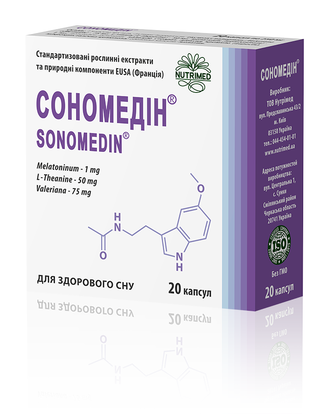 Сономедін
