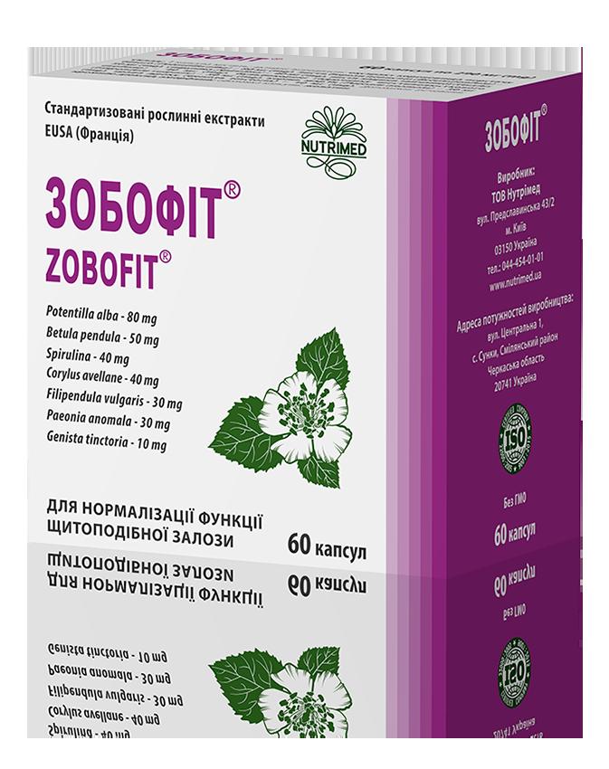 Зобофіт® - при патолоіях щитовидної залози