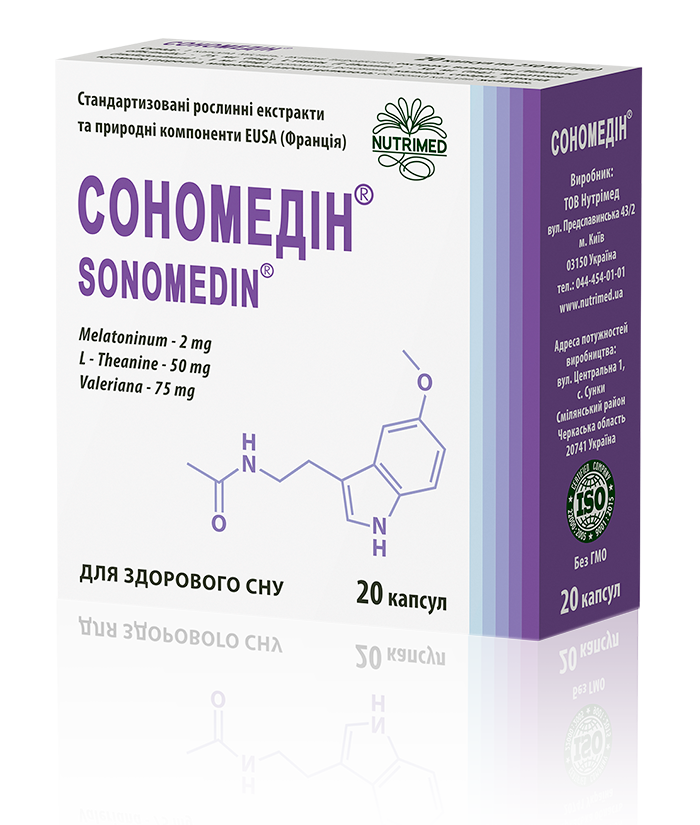 Сономедин