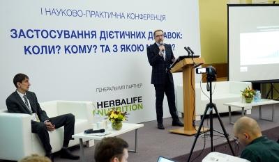 Науково-практична конференція «Застосування дієтичних добавок»
