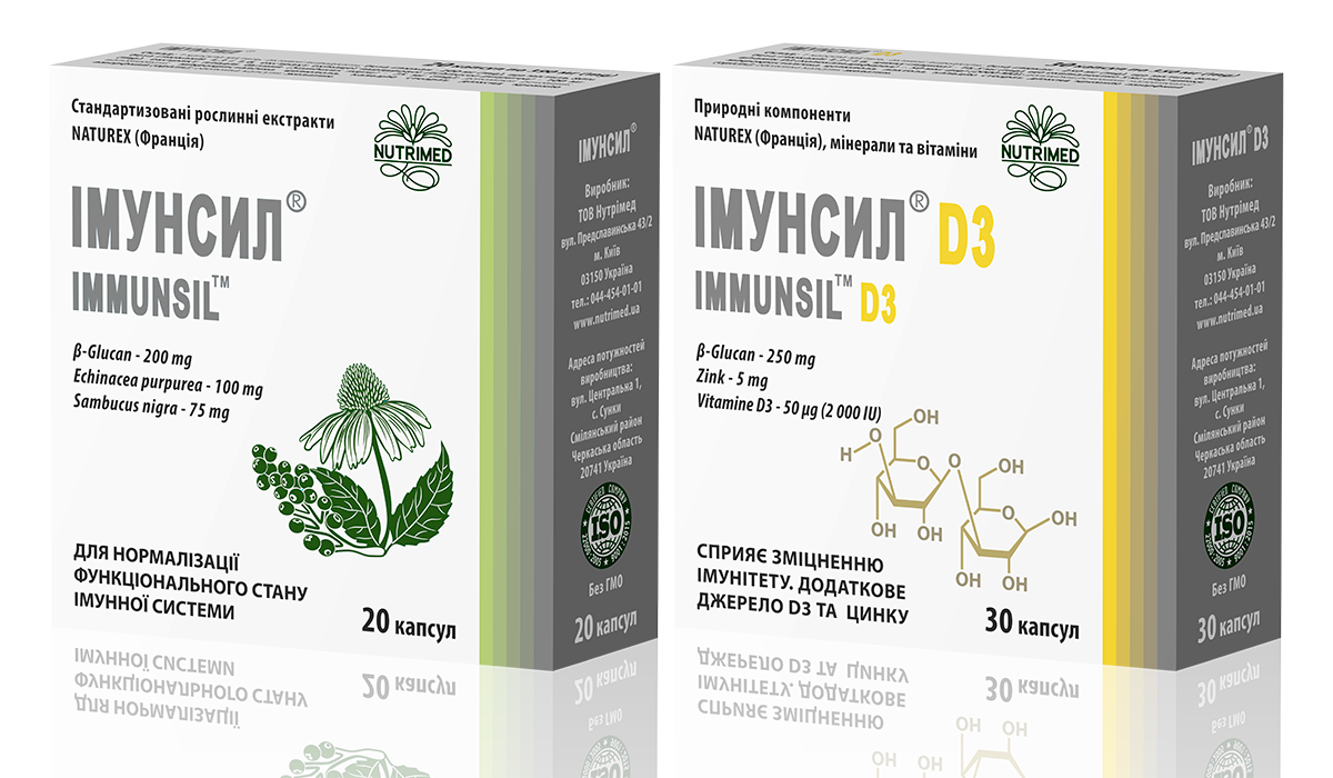 Імунсил® та Імунсил® D3 - розумне зміцнення імунітету