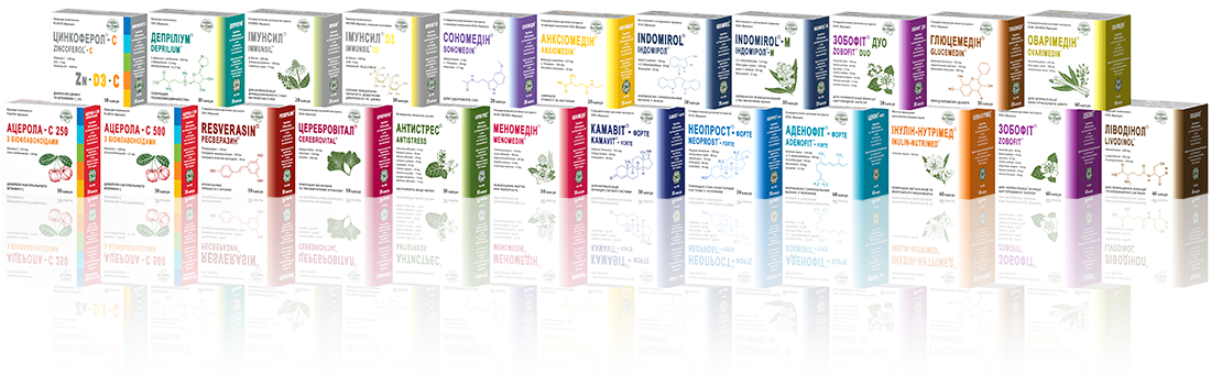 Nutrimed Products