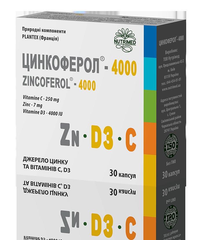 Цинкоферол-4000